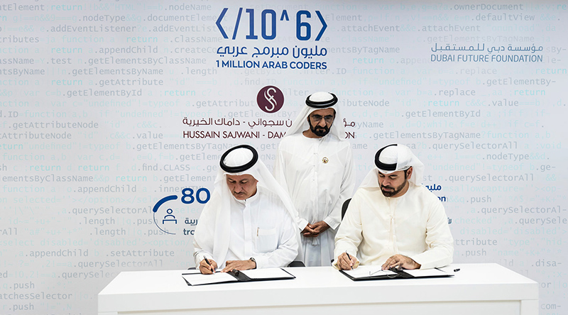 Foundation established aimed at providing free software training for one million Arabs