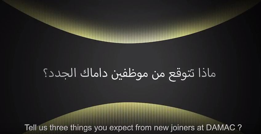 New joiners at DAMAC