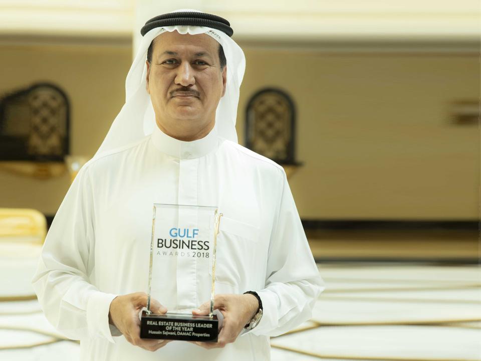 Gulf Business Award 2018