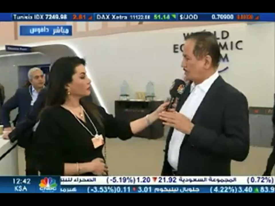 My Interview with CNBC Arabia's Rula Al Tarawneh