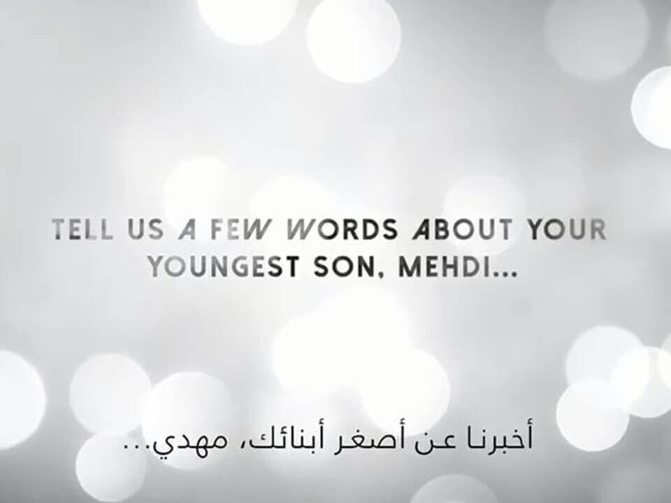 My son, Mehdi