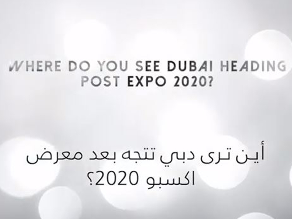 Expo 2020, is expected to provide a strong boost to the Dubai economy across multiple sectors