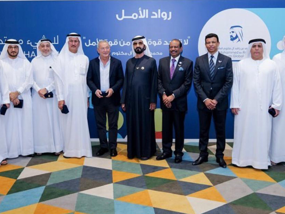 With my peers and our great leader, HH Sheikh Mohammed at the Arab Hope Makers event