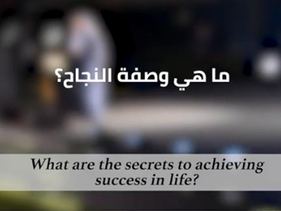 The Recipe Of Success